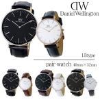 watchlist_wl-dw-32pair-