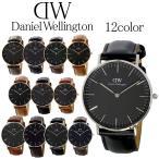 ダニエル ウェリントン ブラック dw 36mm Daniel Wellington black 黒文字盤 腕時計 ウォッチ