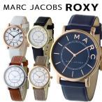 マークジェイコブス MARC JACOBS ROXY 腕時計 ロキシー 人気 プレゼント