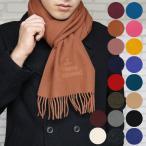 2020年秋冬新作 ヴィヴィアンウエストウッド マフラー メンズ レディース 選べる17color Vivienne Westwood