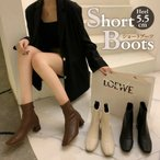 ショートブーツ 黒 レディース 黒ブーツ 靴 ブーツ チャンキーヒール ローヒール ヒール5.5cm 大きいサイズ 歩きやすい 痛くない