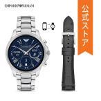 ����ݥꥪ ����ޡ��� ���å�������� ���ޡ��ȥ����å� EMPORIO ARMANI Smartwatch �ӻ��� ��� ����С��� ART9002 ALBERTO