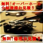 宝石箱の画像