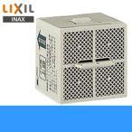 [CWA-29]リクシル[LIXIL/INAX]シャワートイレ用部品スーパーセピオライト脱臭カートリッジ