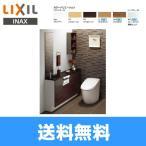リクシル[LIXIL/INAX]トイレ手洗い[キャパシア][SET1]AN-ACLEAEKXHEXなど合計4点【送料無料】