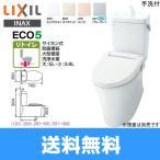 INAX アメージュZ便器 リトイレ(フチレス) 手洗付 YBC-ZA10H + YDT-ZA180HW