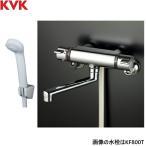 ショッピングKVK KVKサーモスタット混合水栓(240mmパイプ付)KF800TR2[一般地仕様]【送料無料】