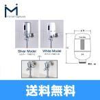 ミナミサワ[MINAMISAWA]電池式小便器用自動洗浄器Flush ManフラッシュマンFM6シリーズ【送料無料】