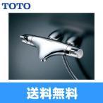 ショッピングTOTO TOTO浴室用水栓[ニューウエーブシリーズ][寒冷地仕様]TMNW40JC1RZ【送料無料】