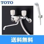 ショッピングTOTO TOTO2ハンドルシャワー混合栓TMS25CU[寒冷地仕様]【送料無料】