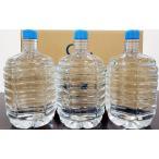 富士の天下一水8L(1箱3本入)ウォーターサーバー対応ペットボトル