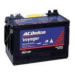 AC DELCO デルコ ボイジャー105A バッテリー