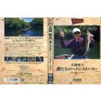 �̱����� �������Υإɥȡ��(DVD)