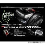 メガバス リトグラフ RETGRAPH 2011Ver. 左巻き