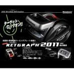 メガバス リトグラフ RETGRAPH 2011Ver. 右巻き