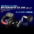 メガバス リトグラフ F3 RETGRAPH F III SW 10R 右巻き