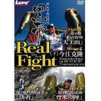 今江克隆 黒帯XII リアルファイト [下] (DVD)