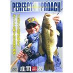 ���ʽ� PERFECT APPROACH �ѡ��ե����ȥ��ץ��� (DVD)