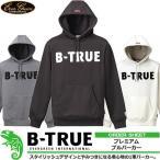 еие╨б╝е░еъб╝еє B-TRUE е╫еье▀евере╫еые╤б╝елб╝