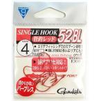 ガマカツ SINGLEHOOK 52BL (#10 #8 #6 #5 #4)管釣りレッド