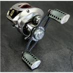 DRESS DETONATOR-D デトネーター ダブルハンドル 90mm ランバスグリップ(ダイワベイトリール用)