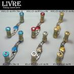 メガテック LIVRE アヴェントゥーラ タイプ2 フルコンプ 右巻き ガンメタプレート×チタンゴールドノブ センターナット ダイワ&ABU用  受注生産