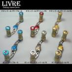 メガテック LIVRE アヴェントゥーラ タイプ2 フルコンプ 右巻き ガンメタプレート×ゴールドノブ センターナット ダイワ&ABU用