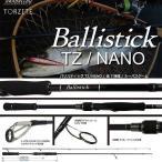 ヤマガブランクス 2016 バリスティック 73ML TZ NANO