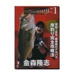Yahoo!ウォーターハウスKANAMO Style カナモスタイル Vol.1 金森隆志 (DVD)
