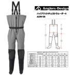 アングラーズデザイン ADW-07 ネオプレミアムウエーダー II グレー/M