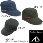 【40%off】アングラーズデザイン ADC-13 デニムワークキャップ