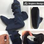 アングラーズデザイン ADS-02 レイバリアー2