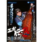 ブリーデン エギング伝説 エギ伝 3(DVD)