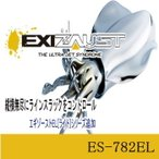 Major Craft メジャークラフト エギゾースト ES-782EL (アオリイカ エギング 餌木)