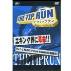 釣りビジョン THE TIP RUN ザ・ティップラン Vol.1 西田健一(DVD)