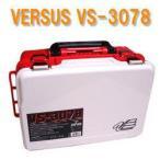 メイホウ バーサス・VERSUS VS3078