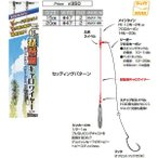 デコイ 琵琶湖 キャロワイヤー WL-03