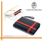 CASTELBAJAC(カステルバジャック) Brooch(ブローチ) L字ファスナーコインケース 小銭入れ 財布 レザー 革小物 056612 メンズ レディース 送料無料