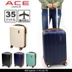 ACE(エース) ルーミス3 スーツケース 35L 48cm 2.9kg 1〜2泊 4輪 TSAロック 機内持込み 軽量 06178 レディース 送料無料