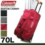 Coleman(コールマン) ボストンキャリー 70L キャリーバッグ ボストンバッグ ショルダーバッグ 3WAY 4〜5泊 2輪 14-11 メンズ レディース 送料無料