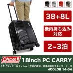 ショッピングcoleman Coleman(コールマン) スーツケース キャリーケース 38-8L 2〜3泊 機内持ち込み対応 14-54