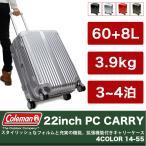 ショッピングcoleman Coleman(コールマン) スーツケース キャリーケース 旅行用かばん 60+8L 3〜4泊 14-55 メンズ レディース