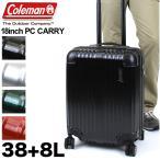 【新色追加】Coleman(コールマン) スーツケース キャリーケース 38-8L 2〜3泊 機内持ち込み対応 TSAロック 4輪 14-59 メンズ レディース 送料無料