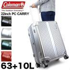 【新色追加】Coleman(コールマン) スーツケース キャリーケース 旅行用かばん 63+10L 3?4泊 TSAロック 4輪 14-60 メンズ レディース 送料無料