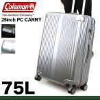Coleman(コールマン) スーツケース キャリーケース 旅行用かばん 75L 5?7泊 TSAロック 4輪 14-65 メンズ レディース 送料無料
