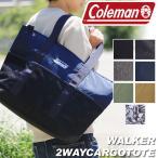 Coleman コールマン WALKER ウォーカー 2WAY CARGO TOTE 2ウェイカーゴトート  トートバッグ ショルダーバッグ 斜めがけバッグ