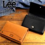 Lee(リー) kashuru(カシュール) 二つ折り財布 小銭入れあり ミドルウォレット レザー 革小物 320-1607 メンズ 送料無料