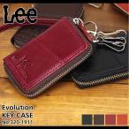Lee(リー) Evolution(エヴォリューション) キーケース キーホルダー スマートキー レザー 革小物 320-1911 メンズ