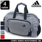 ボストンバッグ adidas アディダス セレスシリーズ 38L 47611 メンズ レディース キッズ ジュニア 送料無料