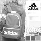 adidas(アディダス) ミニジラ キッズリュック デイパック 子供用 リュック 13L A4 47811 男の子 女の子 キッズ ジュニア